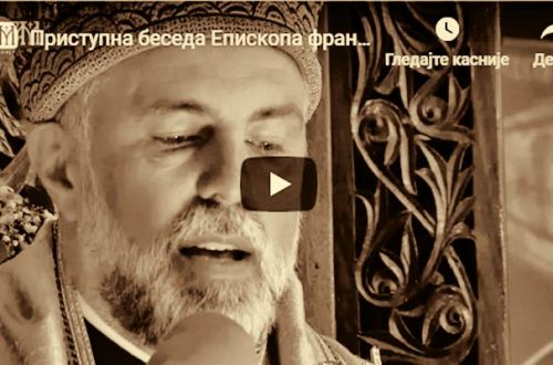 Pristupna beseda Episkopa Grigorija