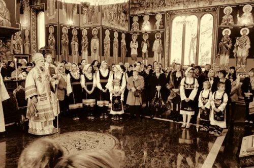 Света архијерејска литургија у Минхену