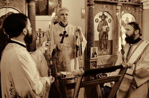 Беседа Еп. Григорија у Старој цркви у Мостару