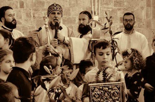 Беседа Еп. Григорија у Саборном храму у Мостару