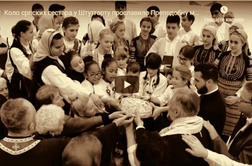 Коло српских сестара у Штутгарту прославило Преподобну мати Параскеву