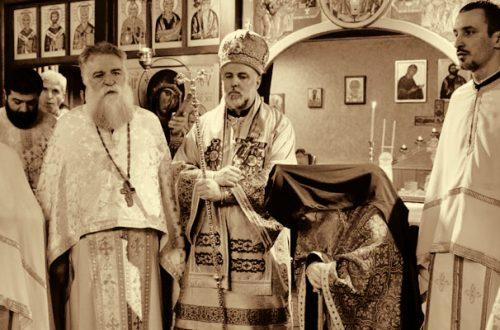 Прослава манастирске славе Св. Спиридона Чудотворца у Гајлнау