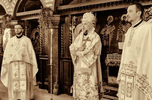 Беседа Еп. Григорија на Светог Јована Крститеља