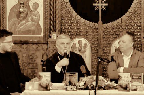 Књижевно вече Владике Григорија и Нелета Карајлића у Штутгарту