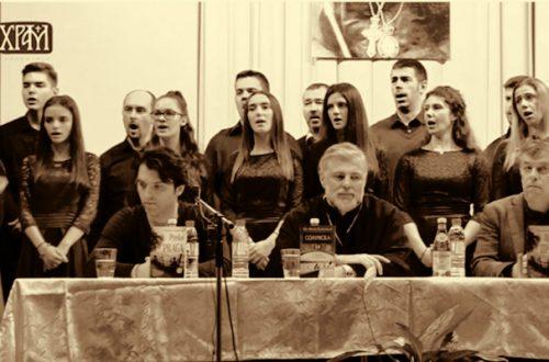 Књижевно вече Владике Григорија и Нелета Карајлића у Минхену