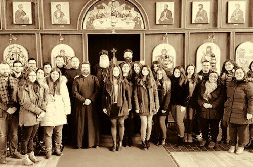 Сусрет Православне омладинске заједнице Немачке (Orthodoxer Jugendbund Deutschland)  у Келну