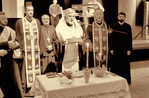 Vladika Grigorije na proslavi Dana Republike Srpske u Štutgartu