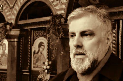 Reči Episkopa Grigorija (Sabrani u rasejanju)