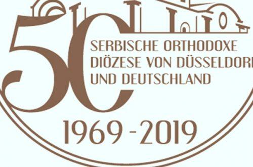 Слава Епархије и освећење храма у Карлсруеу