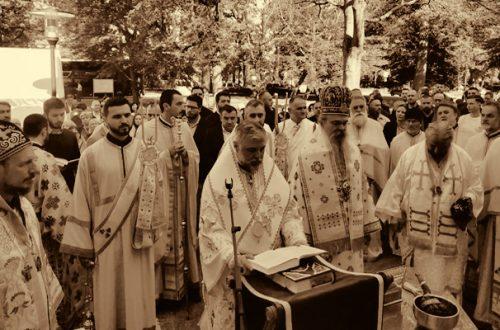 Прослава епархијске славе и велико освећење храма Преподобне мајке Параскеве у Карлсруеу