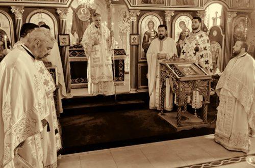 Света Арх. литургија у Фридрихсхафену