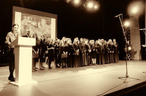 Svečanosti u Berlinu povodom 800 godina samostalnosti Srpske pravoslavne crkve i 50 godina postojanja Crkvene opštine Berlin