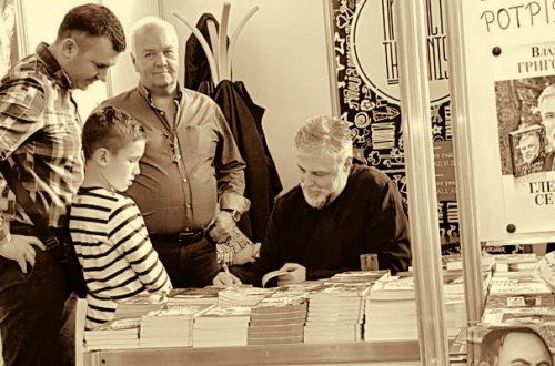 Razgovor Vladike Grigorija sa čitaocima na beogradskom sajmu knjiga