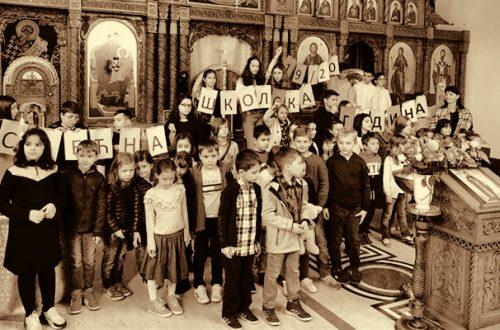 Slava Kola srpskih sestara i priziv Svetoga Duha u Hamburgu