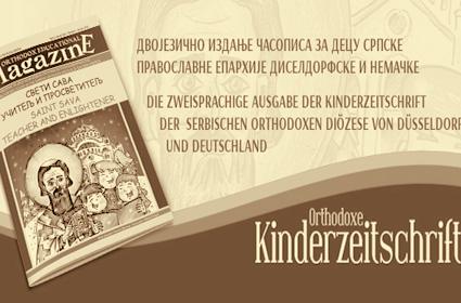 """Svetosavsko izdanje dvojezičnog časopisa za decu """"Orthodoxe Kinderzeitschrift"""""""