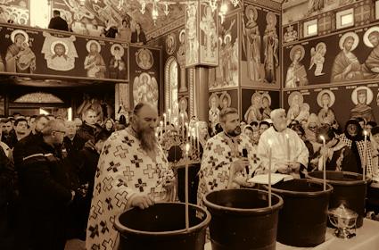 Богојављење у Филинген-Швенингену