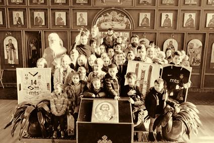 Прослава Светогa Саве у Келну