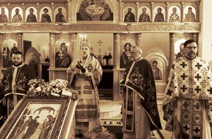 Vladika Grigorije bogoslužio u Ulmu