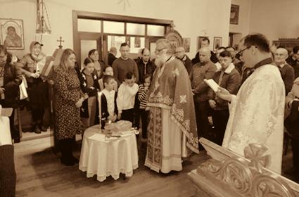 Proslava Svetog Save u Zigenu