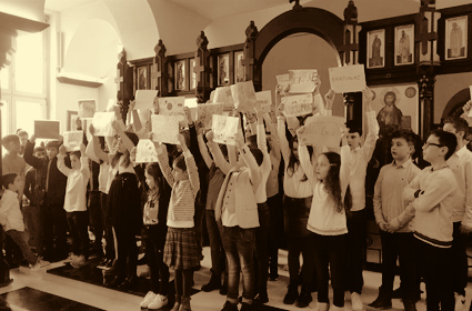Proslava Svetoga Save u Manhajmu