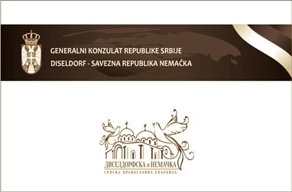 Knjiga žalosti u Generalnom konzulatu Republike Srbije u Diseldorfu