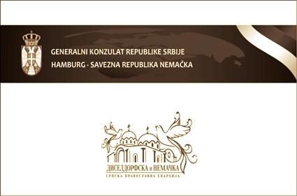 Knjiga žalosti u Generalnom konzulatu Republike Srbije u Hamburgu
