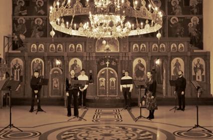 Koncert parohijskog hora Svetoarhangelskog hrama u Hamburgu