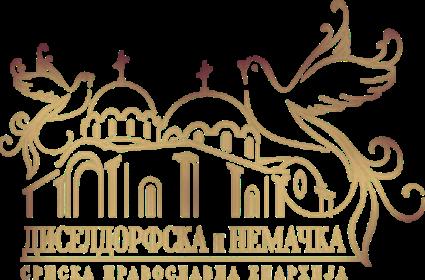 Bekanntmachung des Serbisch-Orthodoxen Bischofs zur Verletzung von Corona-Regeln
