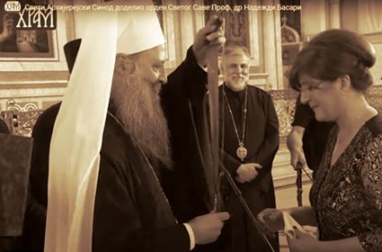Dodela ordena Svetoga Save prof. dr Nadeždi Basari