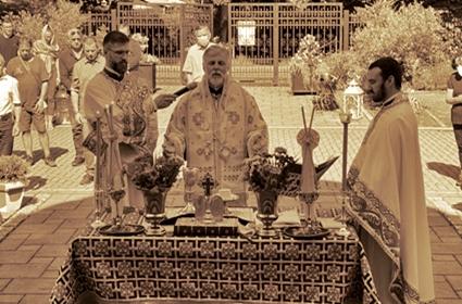 Света архијерејска Литургија – Недеља 4. по Духовима – Диселдорф