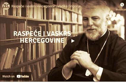 """Intervju profesora Zeca i vladike Grigorija """" Na Božijem putu"""" – drugi dio"""