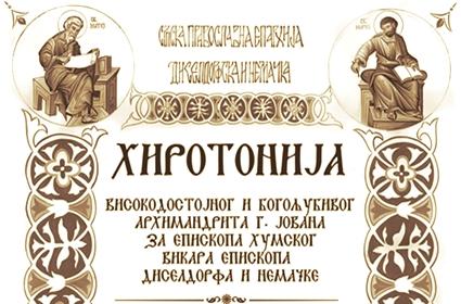 Hirotonija arhimandrita g. Jovana za Episkopa humskog vikara Episkopa Diseldorfa i Nemačke